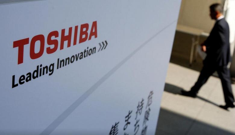 Второй по величине акционер Toshiba потребовал, чтобы председатель совета директоров и еще три директора немедленно ушли в отставку