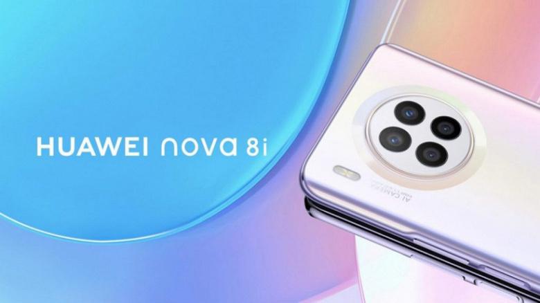 Камеру смартфона Huawei nova 8i, похожего на Mate 30, показали крупным планом