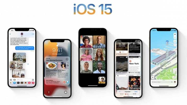 iOS 15 позволит разработчикам использовать больше памяти, но это может снизить производительность системы