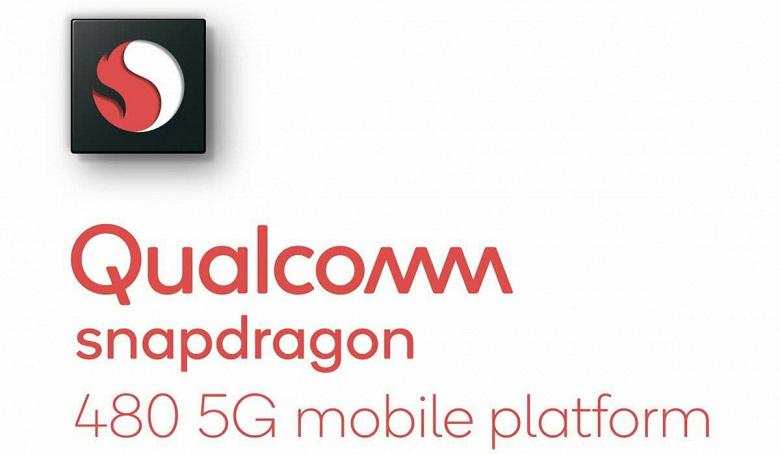Huawei в ближайшие месяцы представит не только флагманы P50, но и бюджетный смартфон на платформе Qualcomm