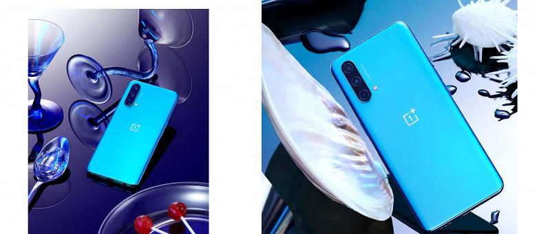 4500 мА·ч, 90 Гц, 5G, 64 Мп, 30 Вт, NFC. Стартовали продажи OnePlus Nord CE 5G