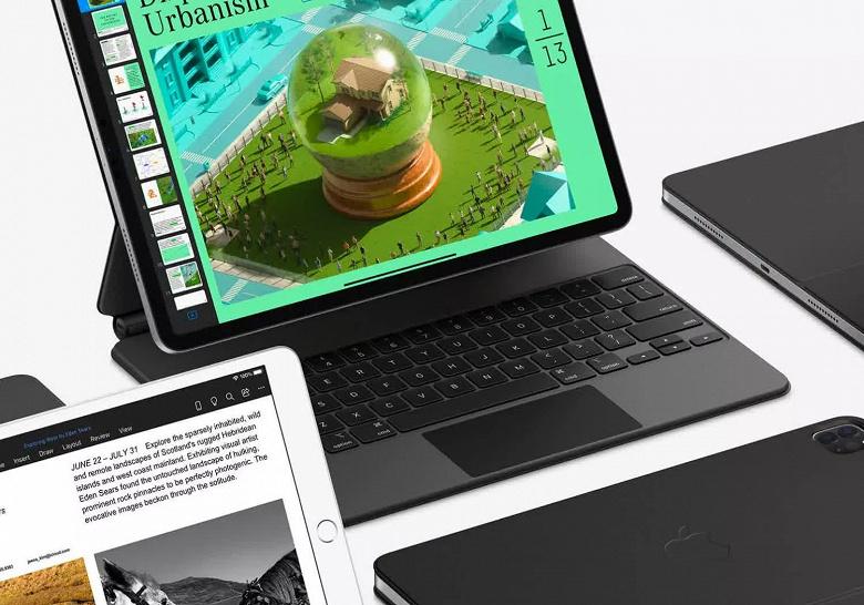Лимит в 5 ГБ ОЗУ для приложений в iPadOS можно будет превысить, но есть ряд условий