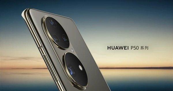 Huawei идет по пути Samsung? В Huawei P50 будут использоваться платформы Snapdragon 888 4G и Kirin 9000L