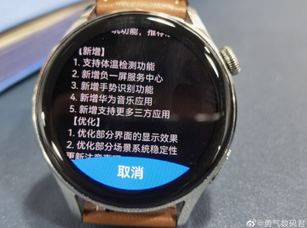 Умные часы Huawei Watch 3 научились измерять температуру тела и обрели поддержку управления жестами с новым обновлением прошивки