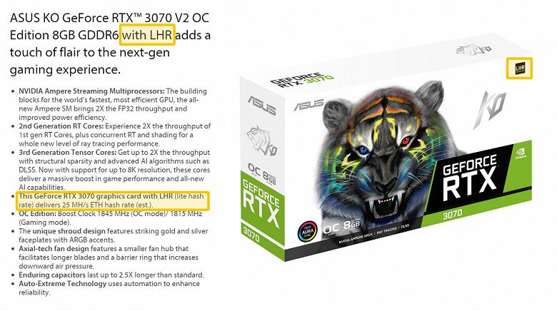 Представлены карты Asus GeForce RTX 30 LHR