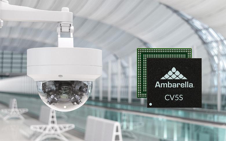Ambarella расширяет предложение однокристальных систем для систем видеонаблюдения семействами CV5S и CV52S