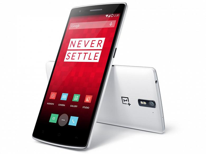 У первого смартфона OnePlus, который вышел 7 лет назад, по-прежнему есть активные пользователи
