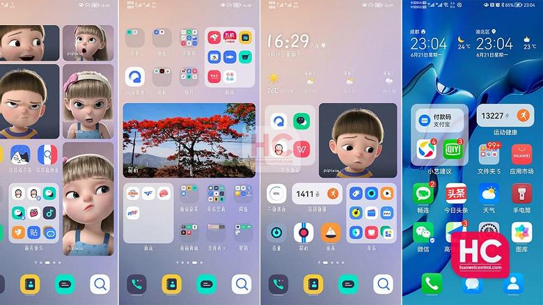 Huawei P30 и P30 Pro начали получать HarmonyOS