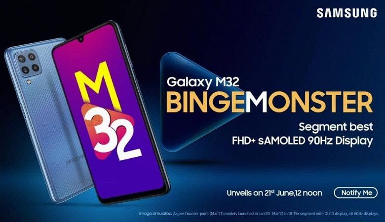 6000 мА·ч, Super AMOLED, 90 Гц и Android 11, недорого: Стартовали продажи нового монстра автономности Samsung Galaxy M32
