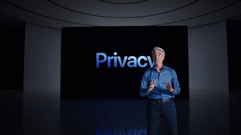 Apple разрешила завещать и передавать по наследству аккаунты Apple ID