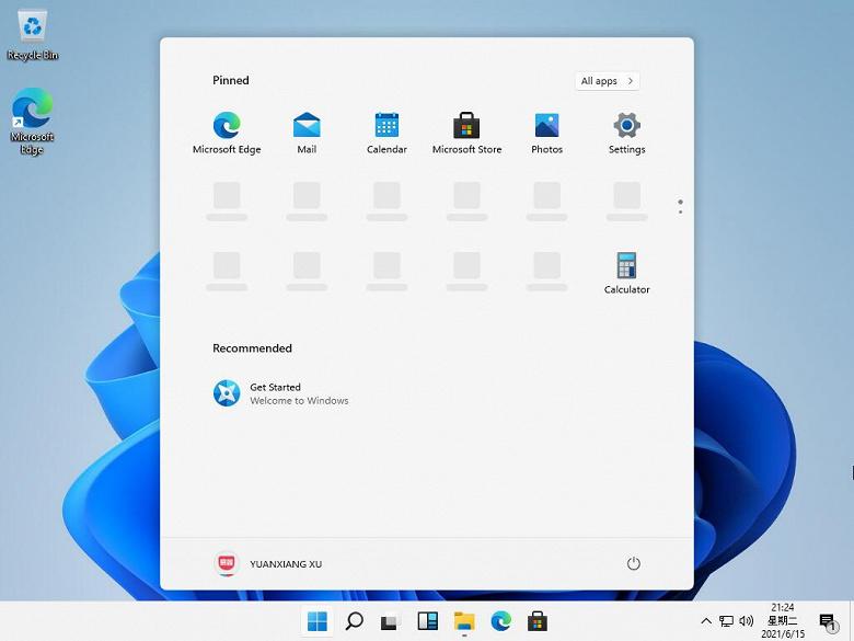 Так выглядит Windows 11: скриншоты новой операционной системы слили до анонса