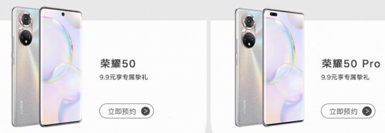 Honor 50 Pro в необычном белом цвете в первом официальном видеоролике