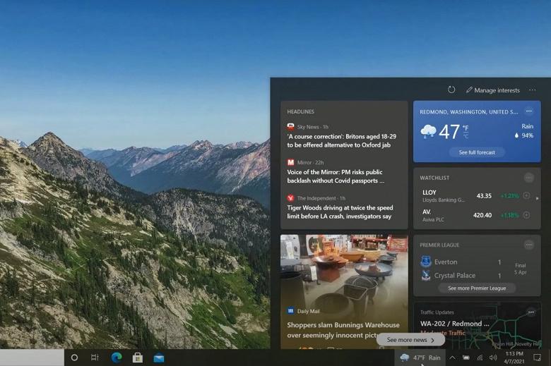 Microsoft признала проблему размытого текста в Windows 10