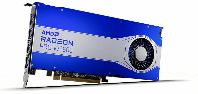 Представлена 3D-карта AMD с 32 ГБ памяти и ценой 2250 долларов. Анонсирована линейка ускорителей Radeon Pro W6000