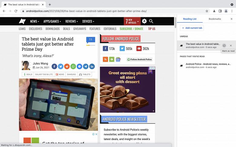 Совсем как в Safari: в Google Chrome появилась удобная боковая панель с закладками и списком чтения