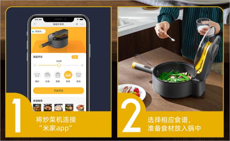 Представлена необычная мультиварка Xiaomi в форме глубокой скоровороды