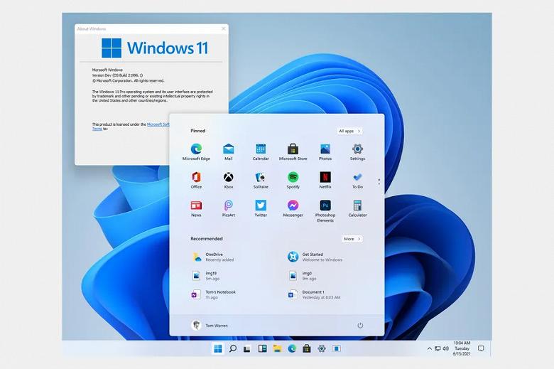 Вся ОС Windows 11 стала доступна в сети задолго до анонса. Официальные обои уже можно скачать и установить, например, на MacBook