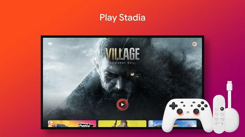 Полноценный гейминг на телевизорах с Android TV и приставках Xiaomi Mi Box. Облачный сервис Google Stadia расширяет свой ареал