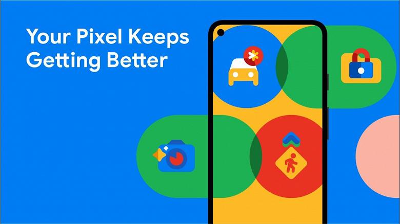 Смартфоны Pixel научились снимать астровидео. Google представила новые функции для своих устройств