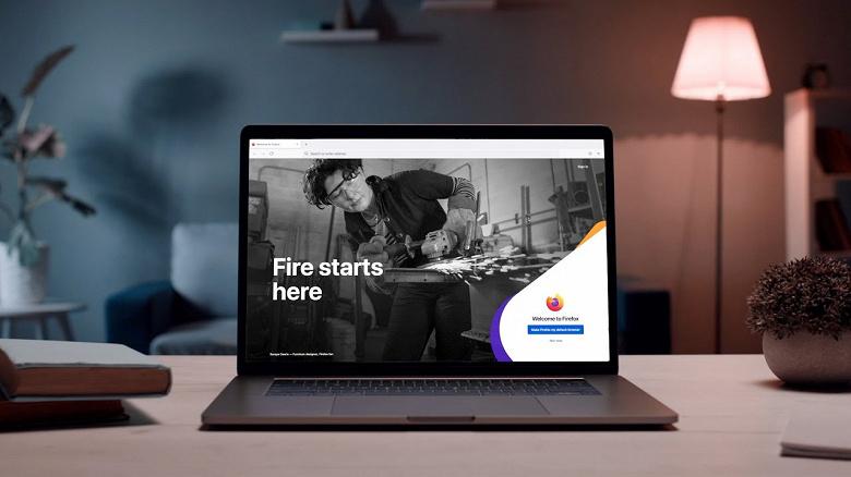 Mozilla выпустила Firefox с новым современным дизайном