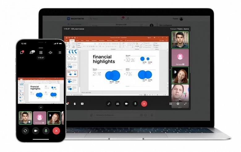 Во время звонков «ВКонтакте» теперь можно демонстрировать экран в разрешении 4К