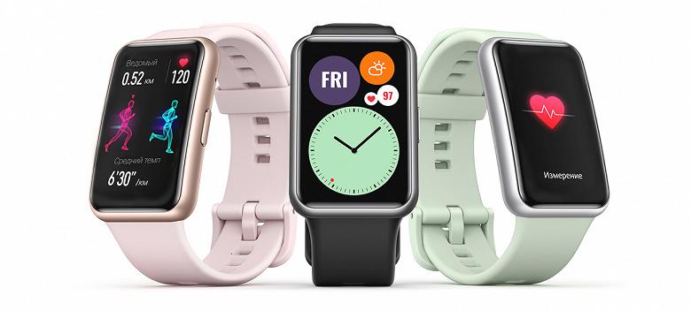 Умные часы Huawei Watch Fit отдают в России со скидкой 1000 рублей