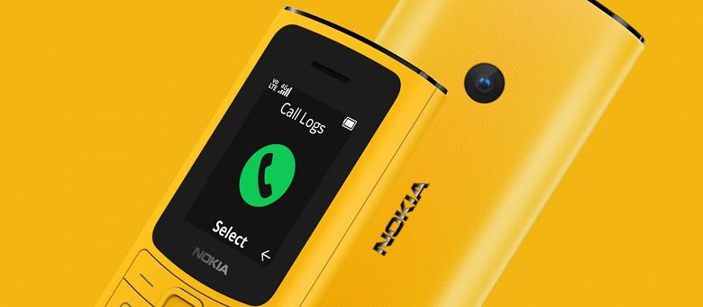 Самые дешёвые телефоны Nokia с поддержкой 4G представлены в России