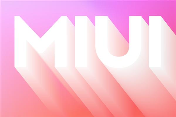 MIUI 13 получила технологию расширения оперативной памяти
