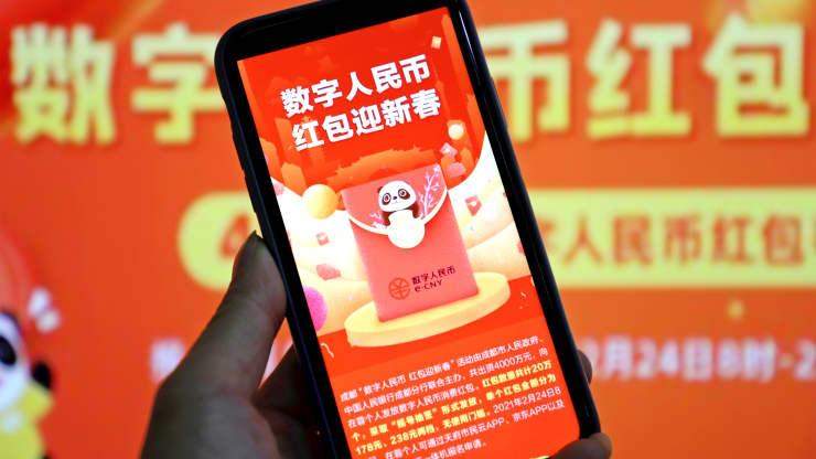 Китай раздаст своим гражданам 6,2 млн долларов в виде цифровых юаней