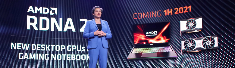 Приобретение компании Xilinx компанией AMD одобрено британским регулятором