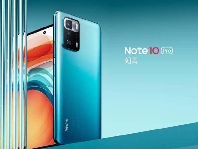 Redmi Note 10 Pro 5G стал одним из первых смартфонов Xiaomi с функцией расширения памяти