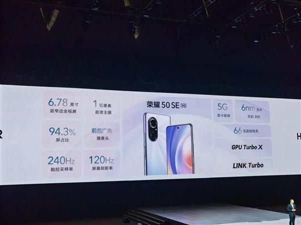 120 Гц, 108 Мп, 4000 мА·ч, 66 Вт, Android 11 и сервисы Google за 375 долларов. Представлен Honor 50 SE