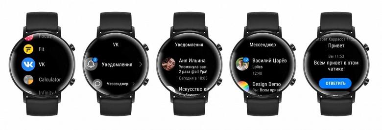 «ВКонтакте» приходит на умные часы — обмен текстовыми и голосовыми сообщениями, управление музыкой и многое другое