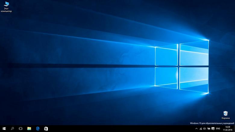 Большое обновление Windows 10 повышает производительность в играх, решает проблему с размытым текстом и не только