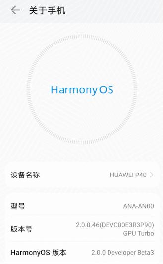 Переход с Android на HarmonyOS должен пройти максимально гладко: прогресс в играх сохраняется, Android-приложения переустанавливать не нужно