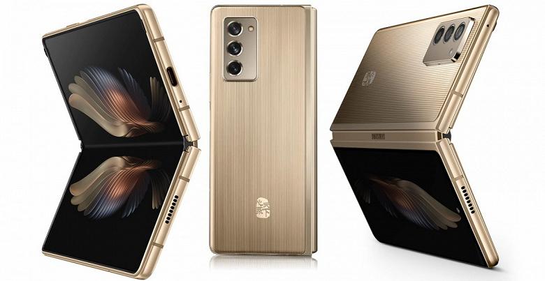 Samsung W22 5G станет более дорогой версией Galaxy Fold3