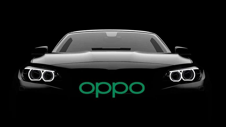 Ocar — так может называться умный автомобиль Oppo с поддержкой быстрой зарядки