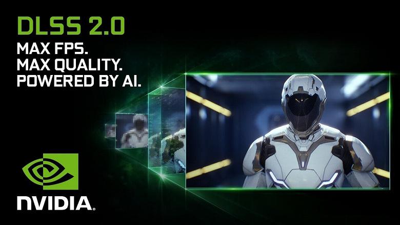 Nvidia DLSS ускорит игры для Windows, запущенные под Linux посредством Steam
