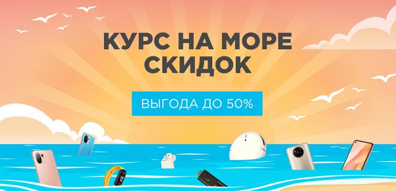 Xiaomi отдаёт флагманский Xiaomi Mi 11 в России на 10 тысяч дешевле
