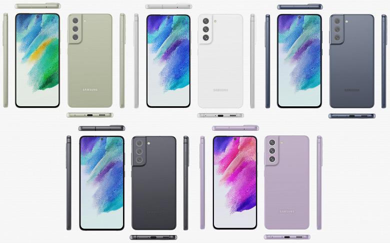 Доступный фанатский флагман Samsung Galaxy S21 FE не будет обделён оперативной памятью. В Сети засветилась версия с 8 ГБ ОЗУ