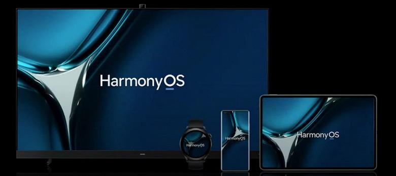 К запуску HarmonyOS пользователи Huawei Mate 10 Pro, Huawei P20 и P30 смогут обновить «начинку» смартфонов