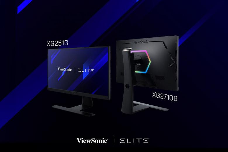 В игровых мониторах ViewSonic Elite XG251G и XG271QG нашли применение технологии Nvidia Reflex и G-Sync