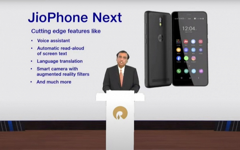 Представлен самый дешёвый смартфон в мире