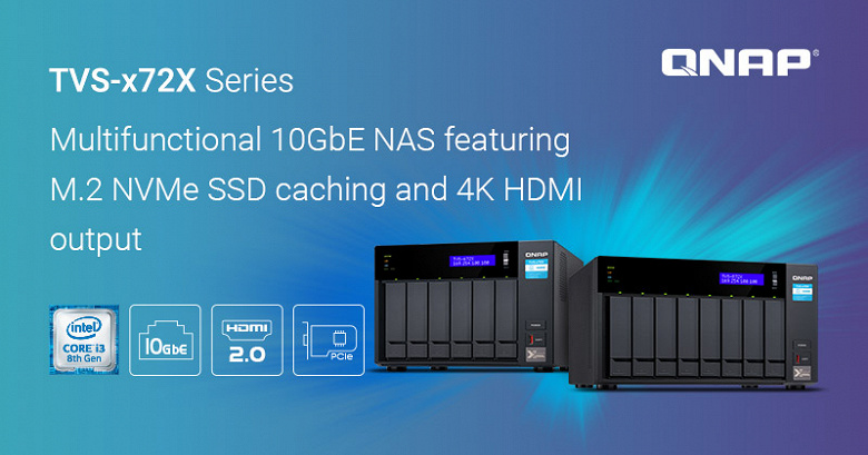 Хранилища Qnap TVS-x72X оснащены портами 10GbE