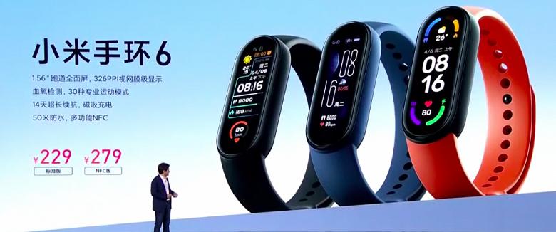 Ждём Mi Smart Band 6 с NFC: Xiaomi намекнула на скорый выпуск в России