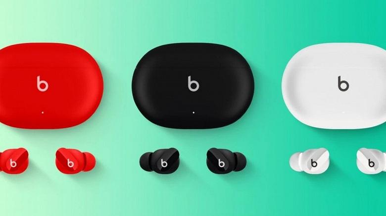 Это будущее AirPods Pro? Наушники BeatsStudioBuds засветились в Сети