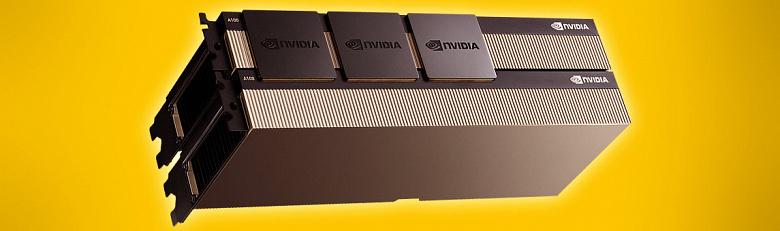 «Видеокарта» с 80 ГБ памяти. Nvidia A100 получит новую модификацию
