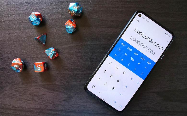 Ещё одно приложение Google присоединилось к клубу миллиардных загрузок