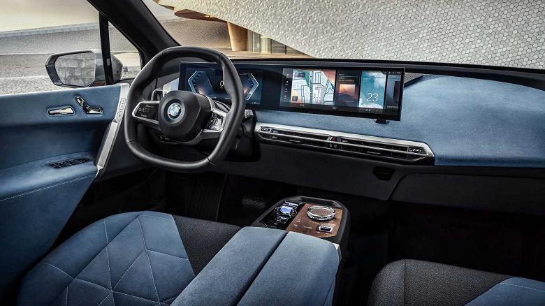 523-сильный электромобиль BMW iX xDrive50 уже можно заказать в России