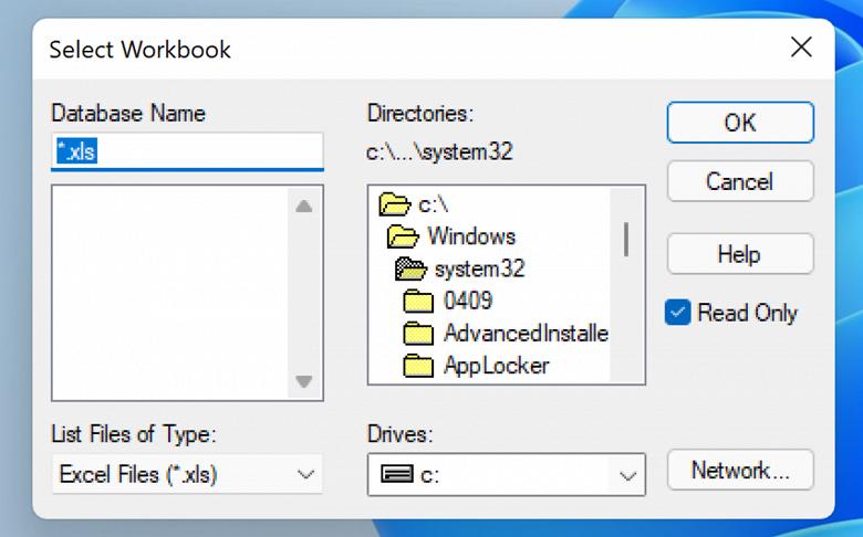 В Windows 11 обнаружились элементы Windows 3.11, выпущенной почти 30 лет тому назад